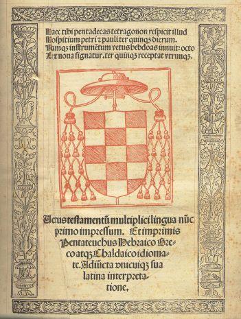 800px-Cisneros'_original_complutensian_polyglot_Bible_-1