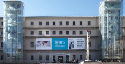 23669_museo-reina-sofia-edificio-sabatini