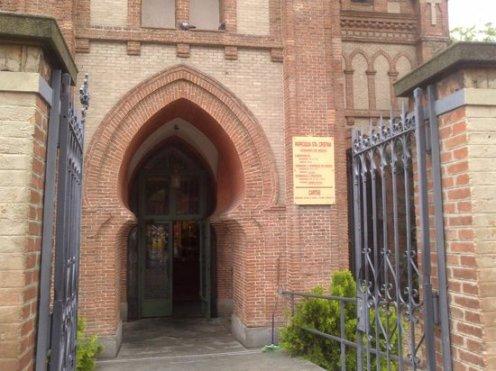 Puerta de acceso. Foto: tripadvisor.es